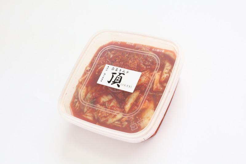 白菜キムチ 頂
