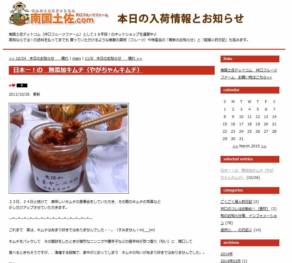 fblog2