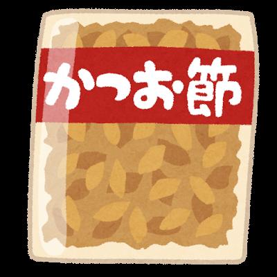 0katsuobushi