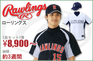 top_icon-rawlings